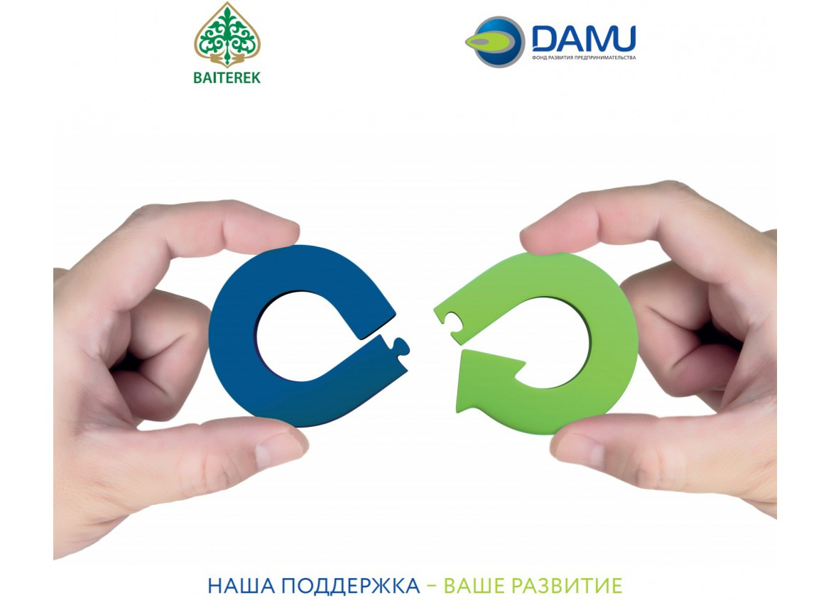 "Partnership with JSC ""Entrepreneurship Development Fund ""DAMU"""